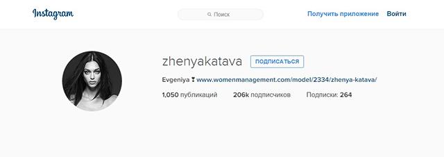 женя катава инстаграм
