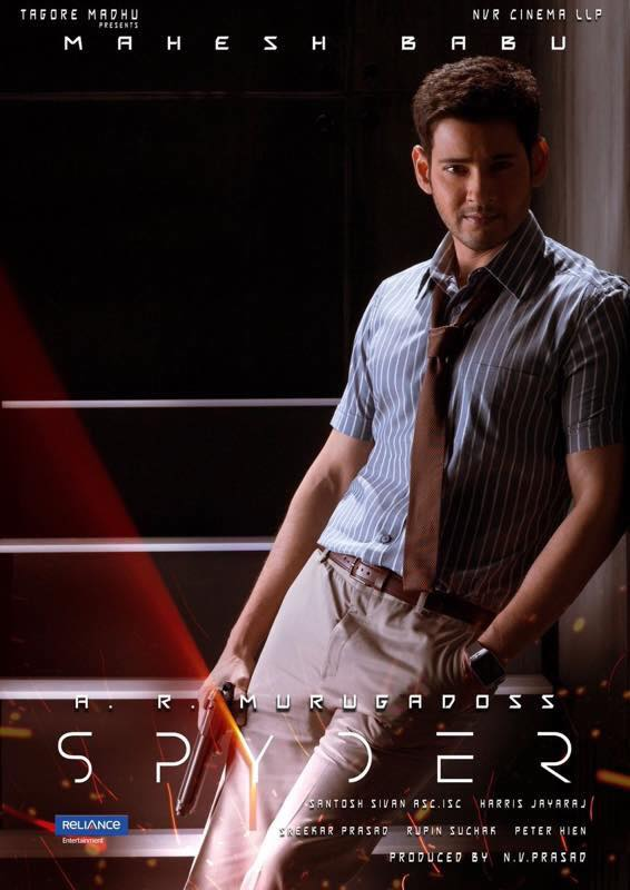 Mahesh Babu's Spyder Telugu Movie First look Posters