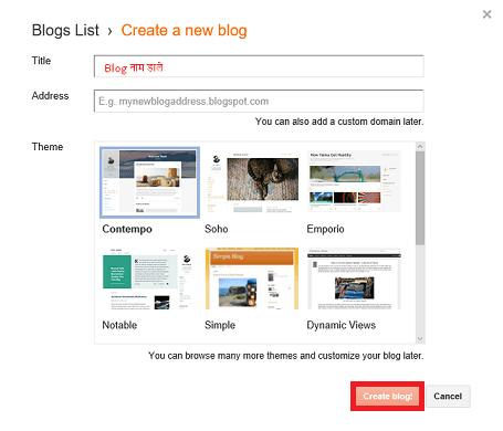 website-कैसे-बनाये