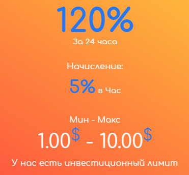 ocher.vip отзывы