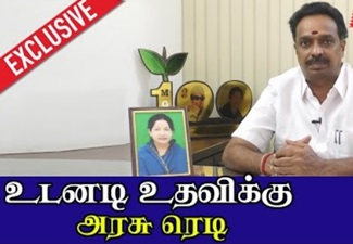 Transport Minister M R Vijayabaskar | Interview