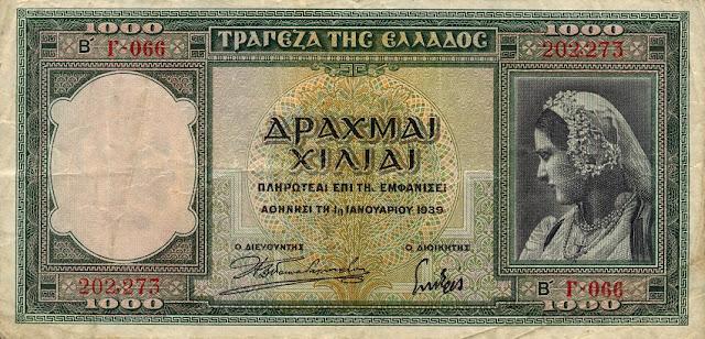 https://3.bp.blogspot.com/-srZTHpuMmx4/UJjrZJkhcTI/AAAAAAAAKBY/RcVCONkwpv8/s640/GreeceP110-1000Drachmai-%28d%29-1939_f.jpg