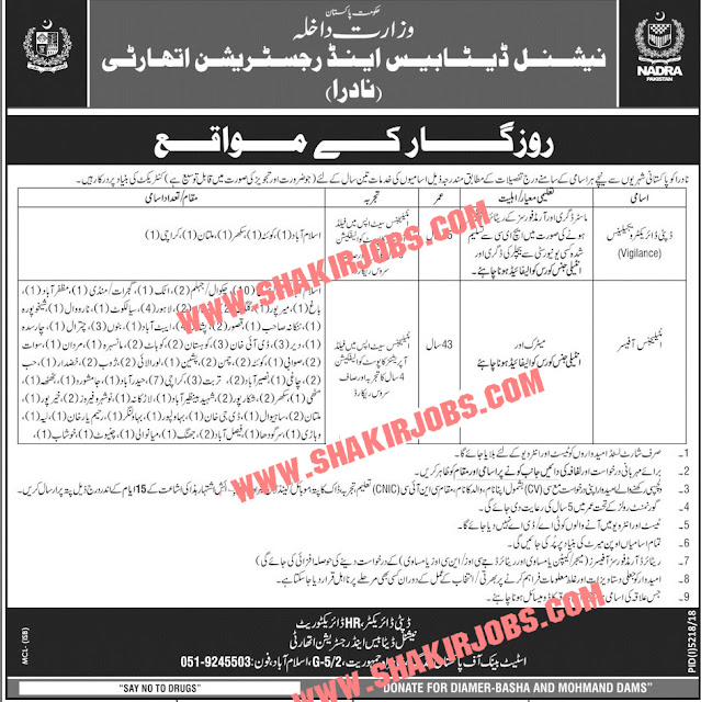 nadra jobs 2019,jobs in pakistan,nadra jobs,jobs in nadra 2019,nadra job in pakistan 2019,jobs in nadra,nadra jobs 2019 islamabad,nadra jobs in pakistan,jobs vacancies for womens in nadra,nadra jobs 2018,nadra jobs 2019 in peshawar kpk pakistan,nadra new jobs 2019,jobs,jobs 2019,national database and registration authority nadra jobs 2019