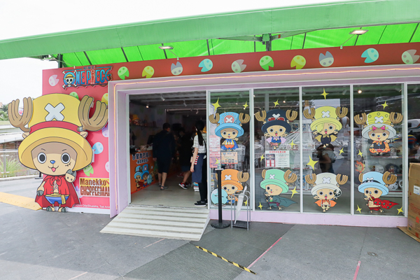 台中草悟廣場全球首間「百變喬巴超人」期間限定店,航海王迷必訪