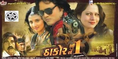 Thakor No 1 Gujarati