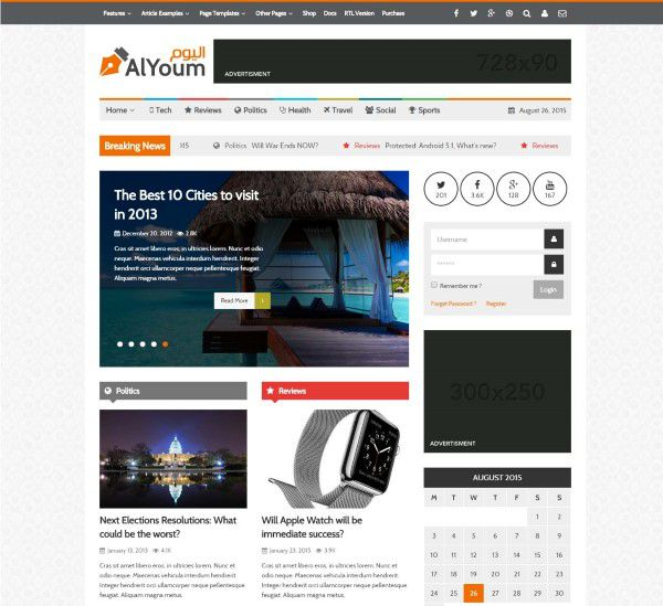 AlYoum retina ready blogging theme