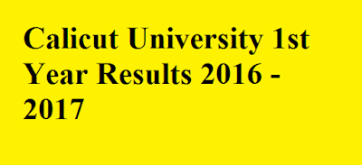 Calicut University Result 2016-2017