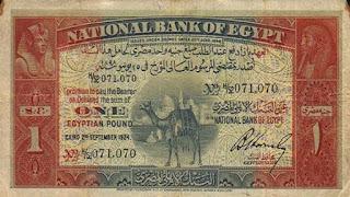 بيع جنيه مصري عمره 120 عاماً مقابل 26 ألف و400 دولار في مزاد بامريكا