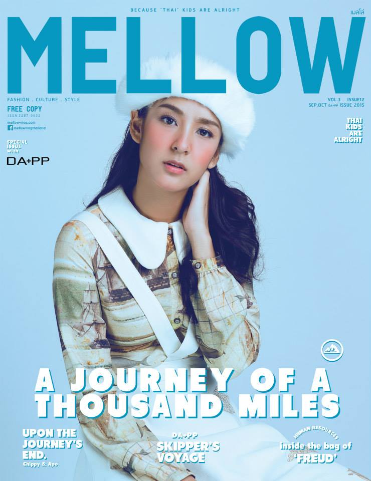 """Mellow vol.3 issue 12 October 2015"""