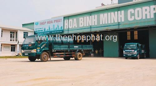 Đại lý sắt thép xây dựng tại Hồ Chí Minh