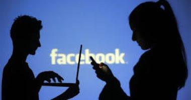 فيس بوك تطلق مزايا جديدة في الولايات المتحدة