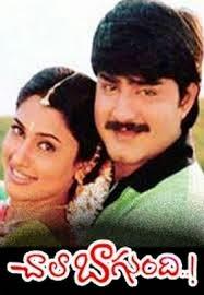 Chala Bagundi Full Length Telugu Movie | TMoviesOnline