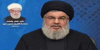 Le chef du Hezbollah libanais pro-iranien, Hassan Nasrallah