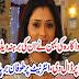 Bharti Adakara Ki Barhina Video Socil media Par Dal Di.