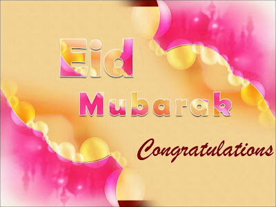 eid mubarak wallpapers background images 12