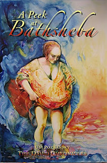 https://www.amazon.com/Peek-Bathsheba-David-Chronicles-Book-ebook/dp/B00LEPPDV6/ref=la_B006WW4ZFG_1_10?s=books&ie=UTF8&qid=1471622885&sr=1-10&refinements=p_82%3AB006WW4ZFG