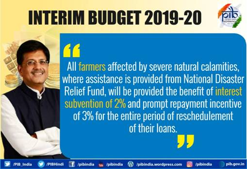 interim-budget-2019-farmers