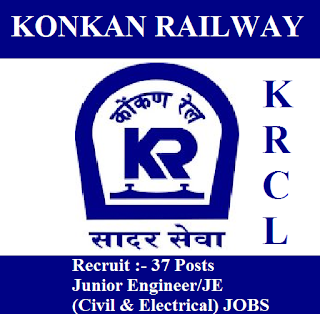 Konkan Railway Corporation Limited, KRCL, Konkan Railway, RAILWAY, JE, Junior Engineer, Graduation, freejobalert, Sarkari Naukri, Latest Jobs, Hot Jobs, konkan railway logo