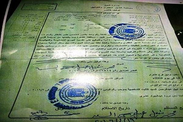 بالمستندات رئيس حزب مزيف ينصب على رجل اعمال سورى
