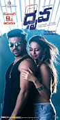Dhruva movie first look wallpapers-thumbnail-10