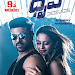 Dhruva movie first look wallpapers-mini-thumb-10