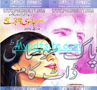 Jasoosi Digest March 2016