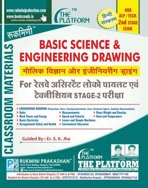 Mechanical Engineering Drawing Book Pdf