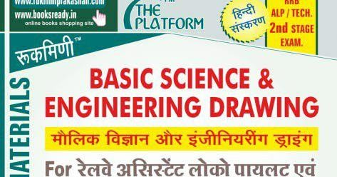 Engineering drawing pdf electrical books