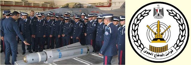 شاهد الشروط الخاصة للقبول والتقديم بكلية الدفاع الجوى 2018 (الكليات والمعاهد العسكرية)