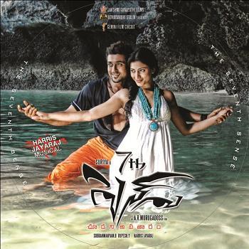 mutyala dhaarani mp3 song