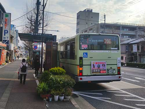 Kyoto City Bus 206, Kyoto.