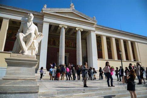 25 χρόνια Ιστορικό Αρχείο του Πανεπιστημίου Αθηνών