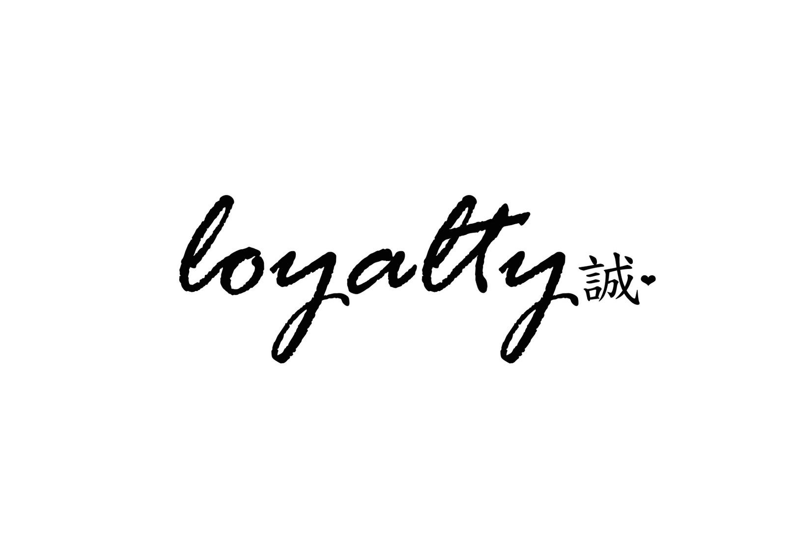 Loyalty Definition Essay