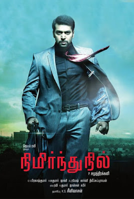 Nimirndhu Nil 2014 Hindi Dual Audio HDRip 450mb