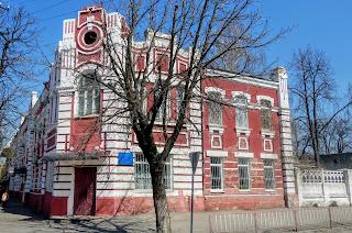 Павлоград. Будівля на вул. Центральній