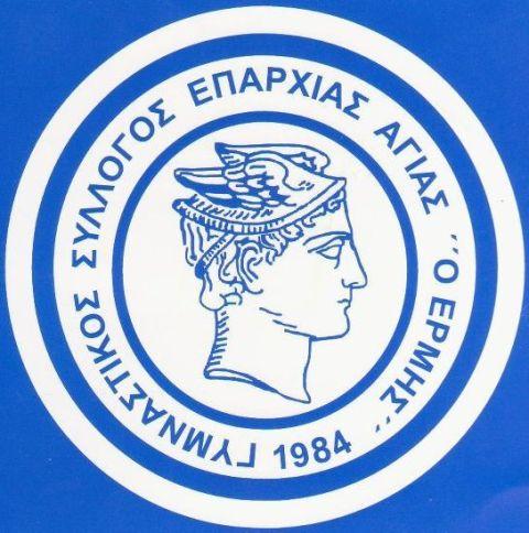 Ερμής Αγιάς: «Κόσμημα για το ελληνικό μπάσκετ ο Κόμματος»