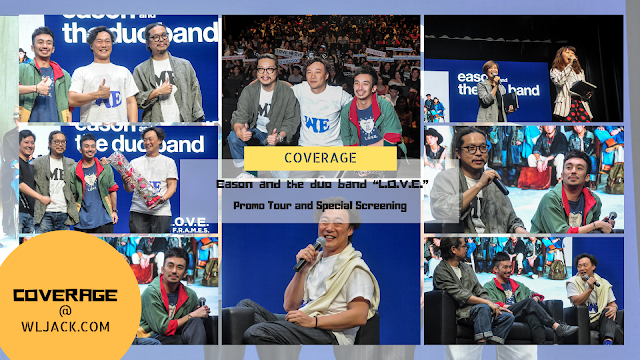 """[Coverage] Eason and the duo band """"L.O.V.E."""" Promo Tour and Special Screening"""