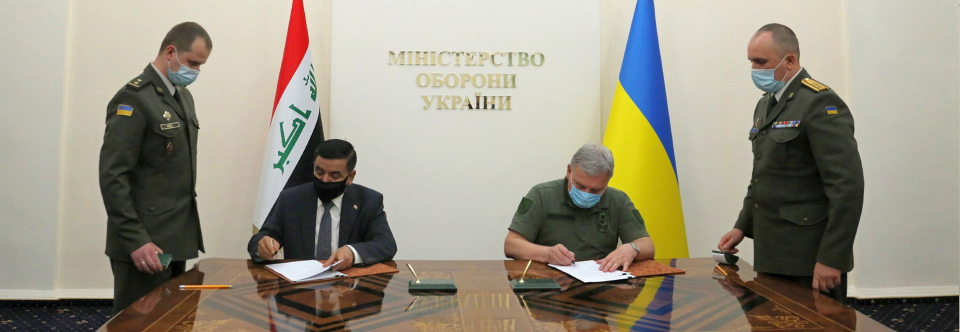 Ukraine, Iraq sign memorandum of understanding on military cooperation