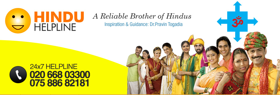 Hindu help line banner