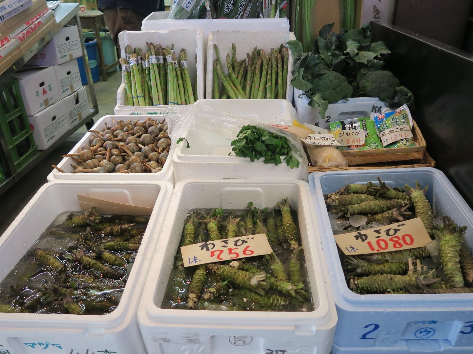 produce wasabi tokyo japan fresh