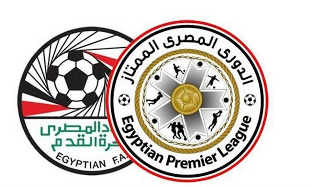 تعرف على مواجهات الجولة الأولى من بطولة الدوري المصري الممتاز موسم 2018-2019