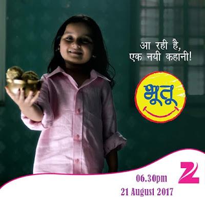 Bhootu TV Serial on Zee TV