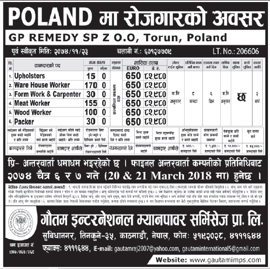 Jobs in Poland for Nepali, salary Rs 82,980