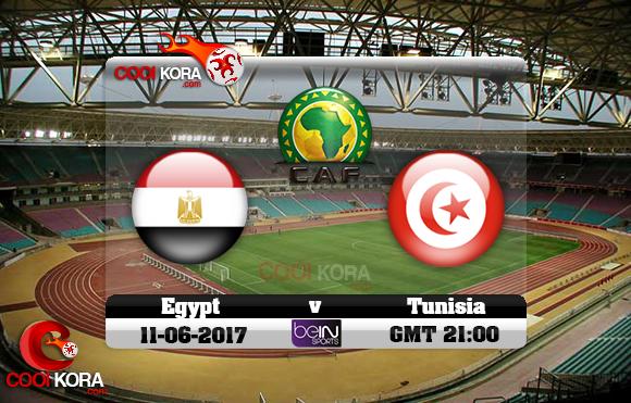 مشاهدة مباراة تونس ومصر اليوم 11-6-2017 تصفيات كأس أمم أفريقيا