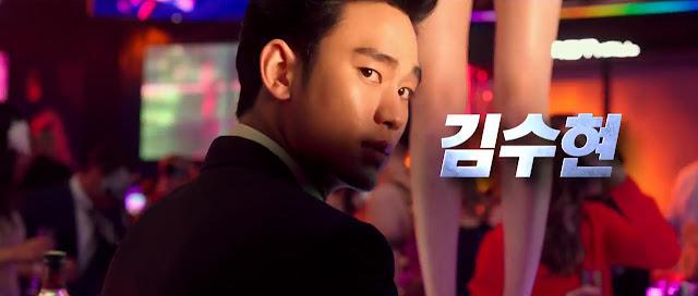 Bom tấn Real của Sulli, Kim Soo Hyun tung teaser đầu tiên