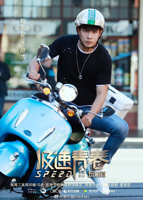 Elvis Han Speed Car Racer