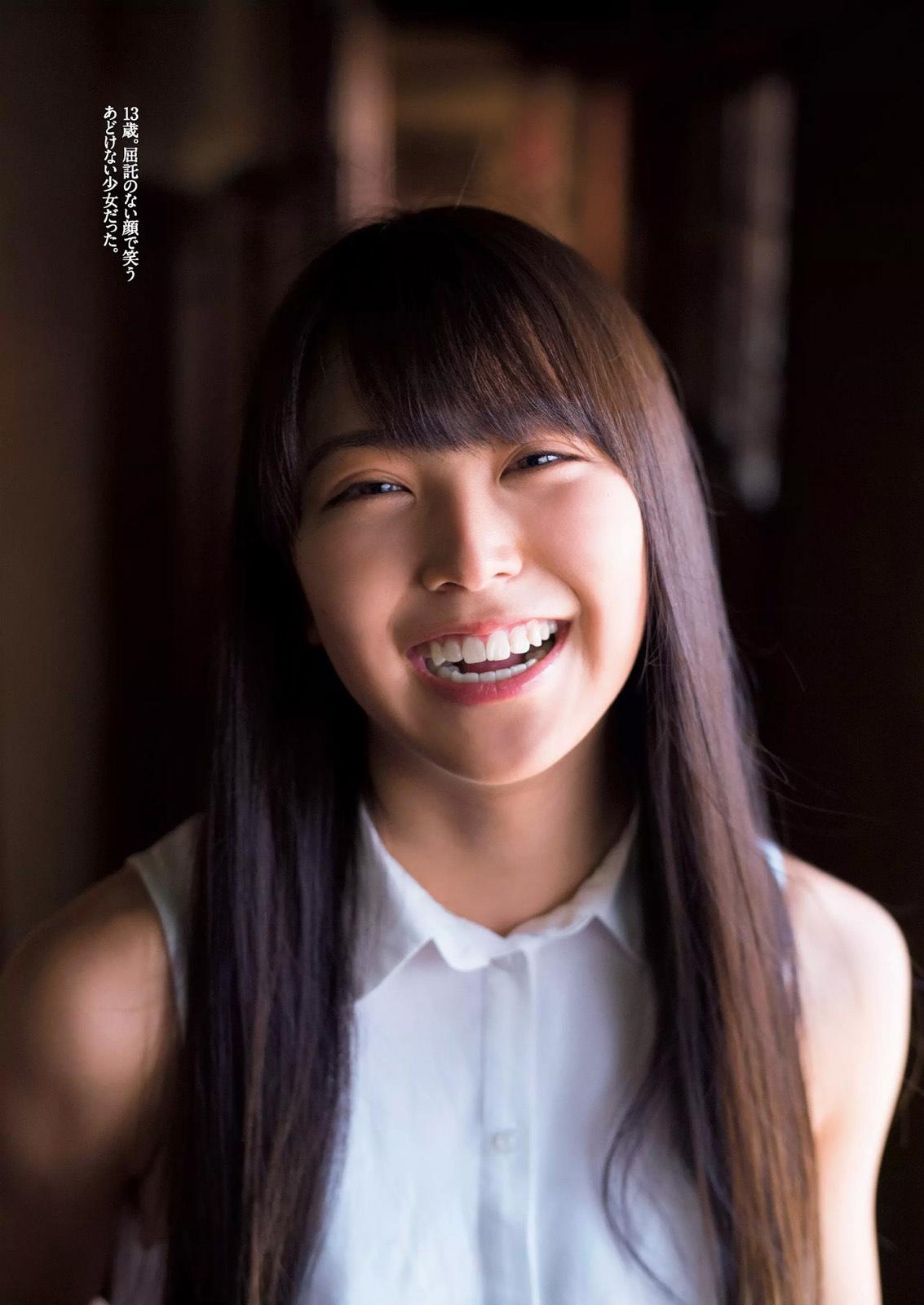 Shiroma Miru 白間美瑠, Weekly Playboy 2017 No.38 (週刊プレイボーイ 2017年38号)