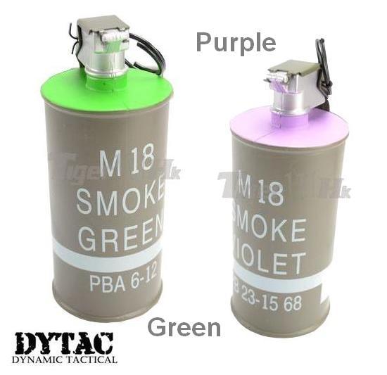 Airsoft Tiger111hk: DYTAC Dummy M18 Decoration Smoke Grenade