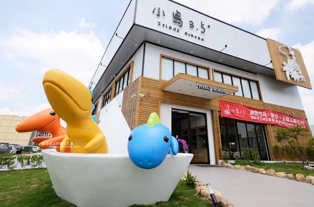 20180519151819 31 - 2018年5月台中新店資訊彙整,43間台中餐廳