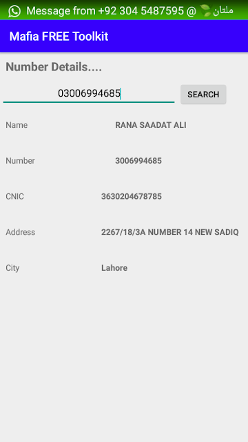 trace mobile number location in pakistan 2018
